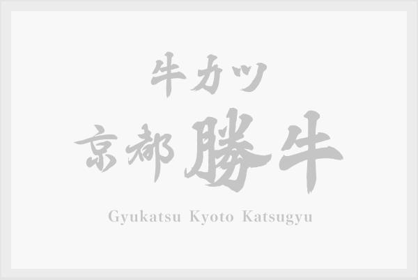 【5/26更新】営業再開のお知らせ