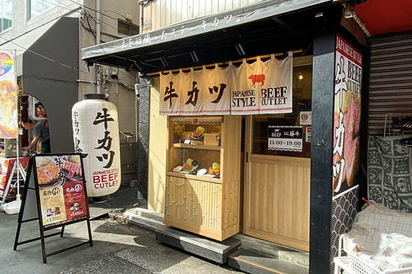 牛カツ専門店勝牛 浅草雷門仲見世通り店の写真01