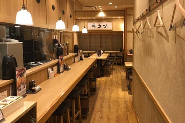 牛カツ京都勝牛 新宿小滝橋通店の写真03