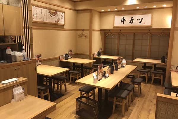 牛カツ京都勝牛 新宿小滝橋通店の写真02
